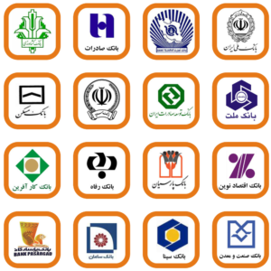 درگاه بانکی کتاب تبریز