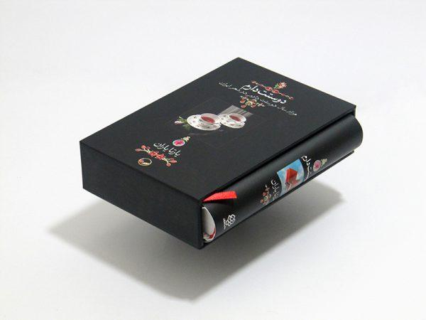 کتاب دوستت دارم (جیبی/قاب کشویی)انتشارات دوران