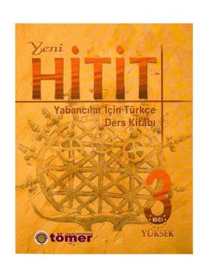 کتاب آموزش زبان ترکی استانبولی Yeni Hitit 3 SB+ WB+CD 3rd